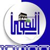 شركة التقوى المحدودة لخدمات حجاج الداخل Wiki