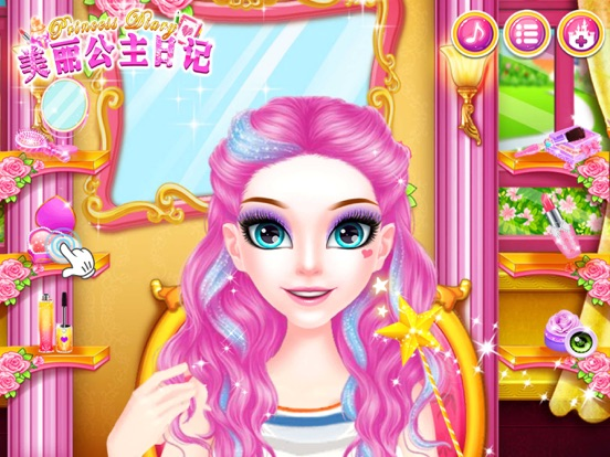 дневник Прекрасный принцессы Скриншоты6