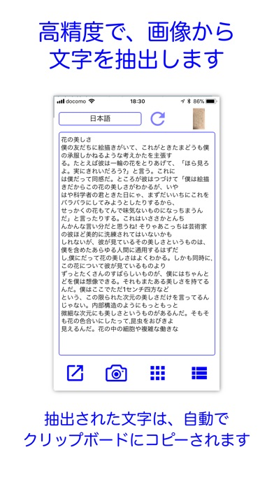 http://is1.mzstatic.com/image/thumb/Purple118/v4/12/50/56/12505684-6297-0db6-ba50-d0c1d33d935d/source/392x696bb.jpg