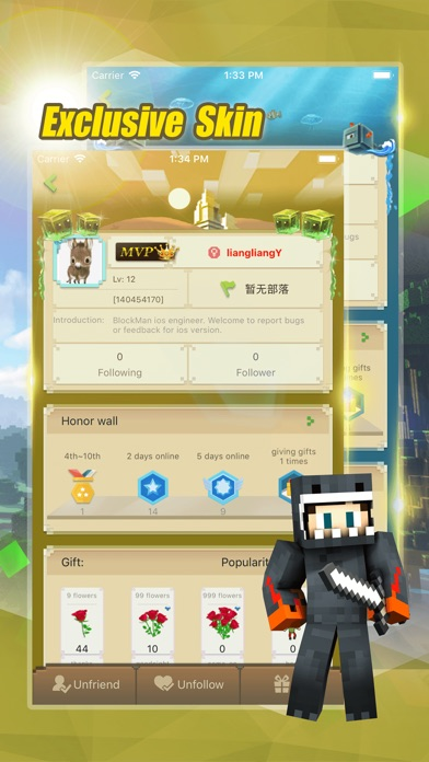 Blockman Multiplayer for MCPE Screenshots