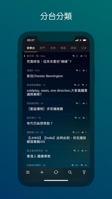Kostenlose Skout App
