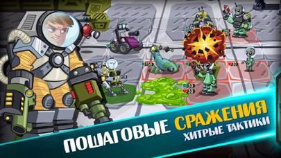 Скриншот Deep Space RPG: Начало
