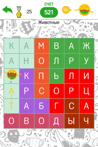 Филворды: темы screenshot 3