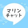 Hiroshi Chiba - ひまチャットで友達探し - マリンチャット アートワーク