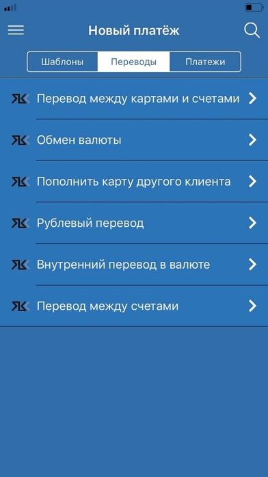 ЖилкредитСкриншоты 3
