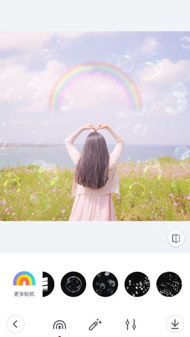 Rainbow - 一款彩虹滤镜特效相机