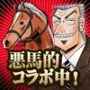 ��������� ����� App Icon