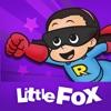 Rocket Girl - Little Fox 故事書