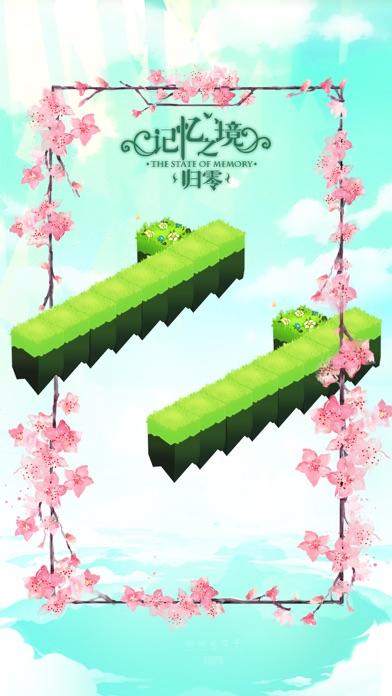 记忆之境:归零(含DLCⅠ)