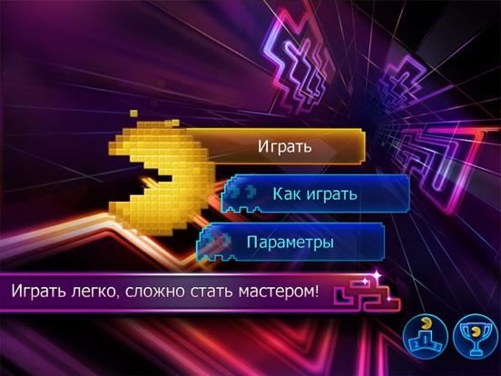 PAC-MAN CE DX Screenshot