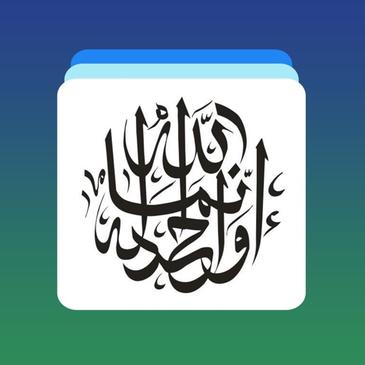 how to learn arabic language app