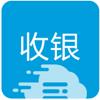 石家庄久途网络科技有限公司 - 汉潮收银  artwork