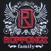Roppongi Family - рестораны и доставка еды. Ялта.