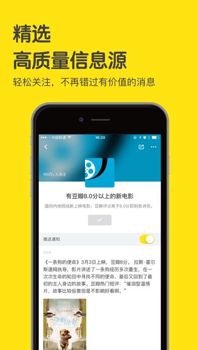 Screenshots of 即刻-快乐大本营官方推荐 for iPhone