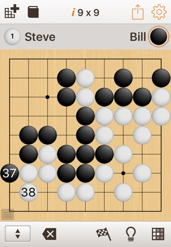 SmartGo Player screenshot 1