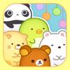 Imagineer Co.,Ltd. - SUMI SUMI : Matching Puzzle  artwork