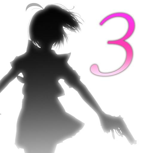 シルエット少女3