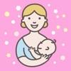 授乳と授乳用トラッカー