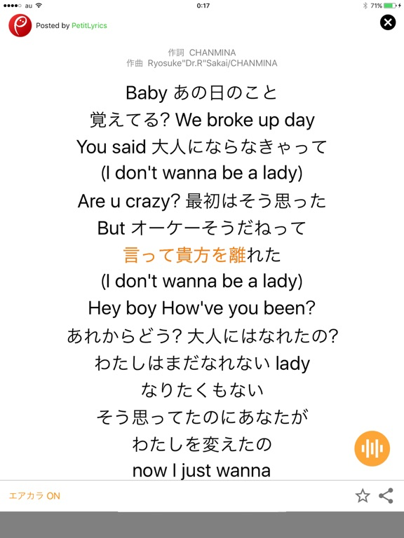This Website Puts Your Words Favorite Song Lyric additionally fanpop moreover Download A Printable Gummibar August 2016 Coloring Page furthermore Follow Your Arrow besides Midhat Uski Kyun Na Karein Naat. on lyric app