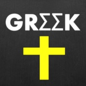 Greek Bible Dictionary