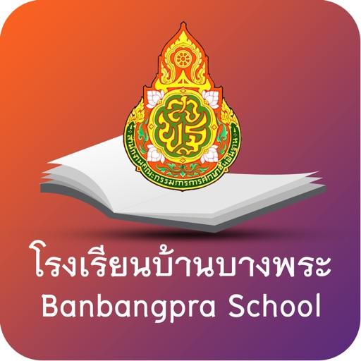 Banbangphra School