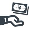 貸した金・借りた金の管理帳 - マネーリマインダー