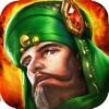 إمبراطورية العرب2-ملوك الصحراء