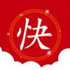 快读小说大全-新春特别版小说推荐