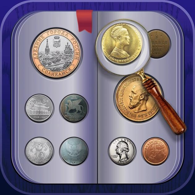 10 рублей 2013 года республика дагестан цена