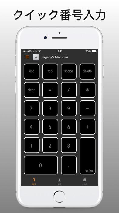392x696bb 2017年10月20日iPhone/iPadアプリセール テキスト・スピーチ読み上げアプリ「読み上げ君」が無料!