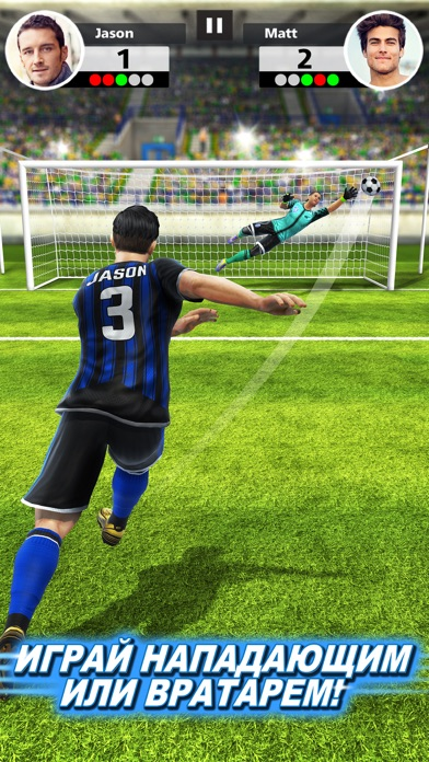 Football Strike - Multiplayer Soccer Скриншоты3