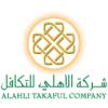 Alahli Takaful Mobile Wiki