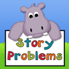 I Teach Tiny Humans, LLC - Story Problems artwork