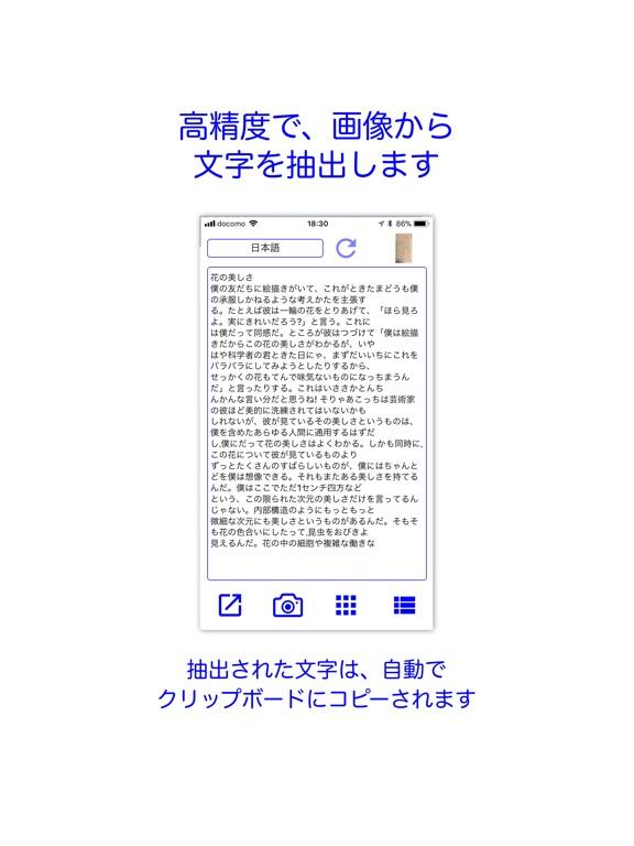 http://is1.mzstatic.com/image/thumb/Purple118/v4/3a/f1/6f/3af16f41-fc5e-62fa-a154-818df928947e/source/576x768bb.jpg