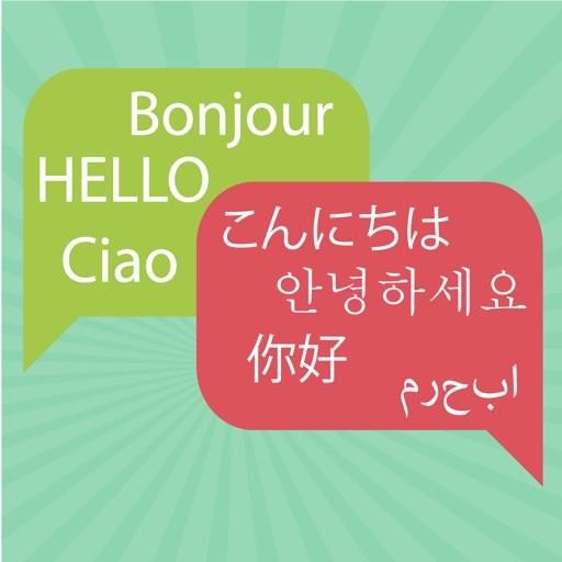 Translate Me: Travel Buddy