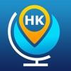 Гонконг Путеводитель и Карта