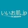 大人のニキビに|HINアクネスラボ化粧品通販 いいお肌.jp