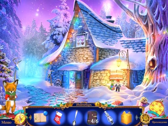 Рождественские истории. принц Скриншоты6