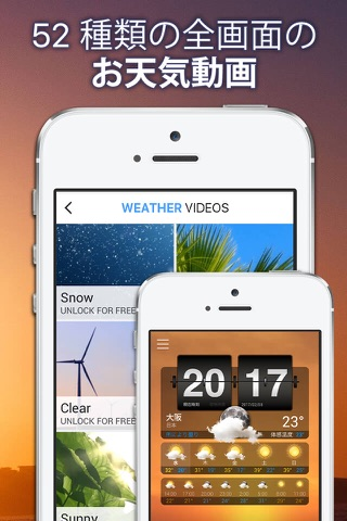 Weather+ screenshot 3