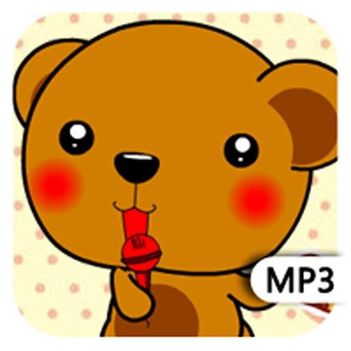 熊宝贝儿歌 -【熊宝贝出品】