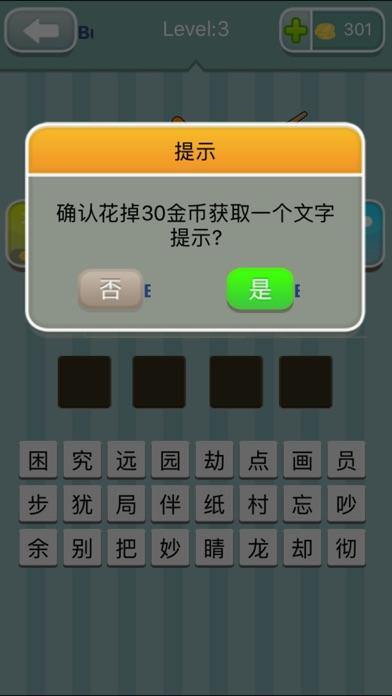 http://is1.mzstatic.com/image/thumb/Purple118/v4/40/a4/ec/40a4ecfb-40d6-54f8-6f7b-2977aae0df59/source/392x696bb.jpg