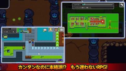 獅子王の伝説 -短編RPG screenshot1