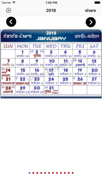 calendar 2107