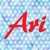 世界に1つ 着物リメイクのレディース洋服通販なら【Ari】