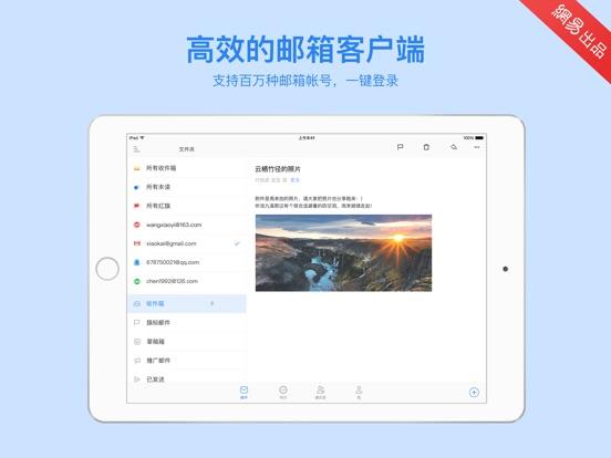 iPad 屏幕截图 1