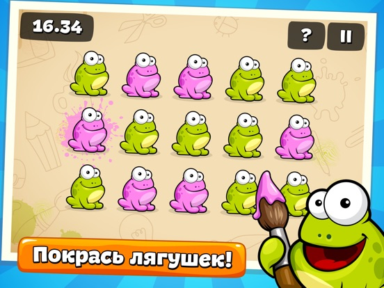 Tap the Frog для iPad