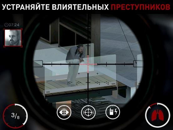 Скачать Hitman Снайпер (Hitman Sniper)