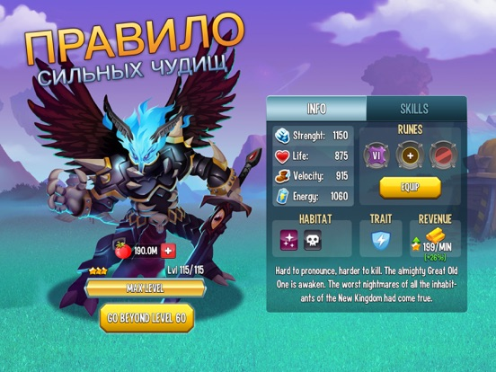 Monster Legends на iPad