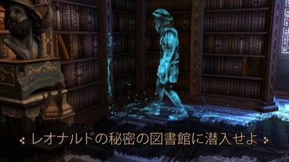 The House of da Vinci screenshot1
