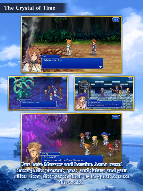 Screenshot 3 FINAL FANTASY DIMENSIONS II